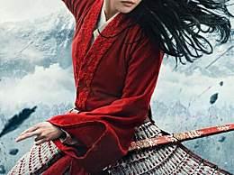 花木兰新海报 刘亦菲手持长剑身处漫天万剑丛中