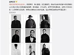 杨洪武因心梗逝世 其子发文:走的没有痛苦