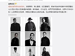 杨洪武因心梗逝世享年58岁 曾出演《大宋少年志》