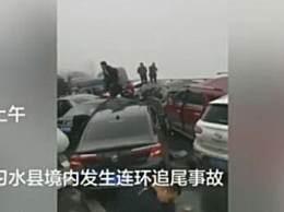 蓉遵高速约20辆车连环追尾 新郎淡定撤离现场