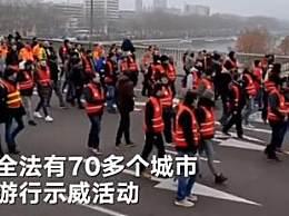 法国80万人大罢工 24年来最大规模罢工席卷法国全境