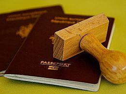 护照有效期是多久