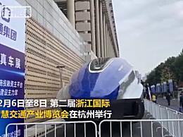 时速600公里磁悬浮真车首亮相 杭州到上海仅需20分