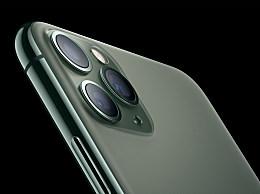 荣耀V30Pro和iPhone11参数配置对比