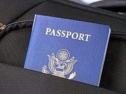 护照丢了怎么快速回国