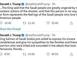 """美海军基地枪击案致4人死亡12人受伤 沙特:肇事者""""并不代表沙特人民"""""""