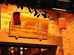 成都锦里上榜全球最美街区 锦里上榜最主要原因是什么