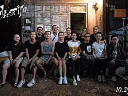 少年的你最终票房15.45亿 2019中国电影票房榜排名第九