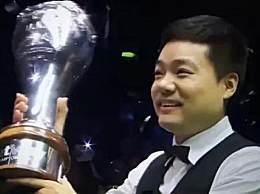 丁俊晖英锦赛冠军 10-6胜马奎尔打破冠军荒
