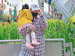 张子萱挺巨肚疑似怀二胎 陈赫又要当爸了