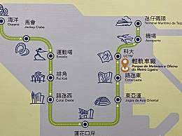 澳门轻轨正式开通 全长9.3公里,共设11个车站