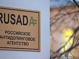 WADA决定对俄罗斯禁赛四年 因数据造假被重罚