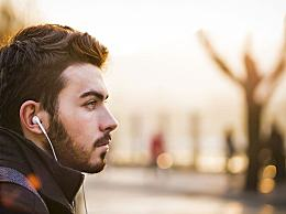 胡子能脱毛吗 男人胡子如何永久消除 有副作用吗