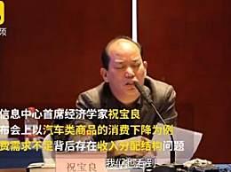 中国每100户家庭有33辆汽车 房贷压力让汽车行业受冷