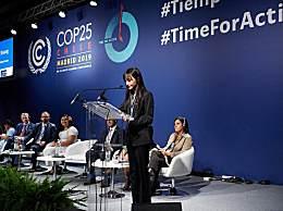郑爽联合国发言 呼吁更多青年人关注气候变化问题