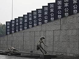 2019国家公祭日南京交通管制