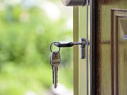 新手买房应该注意什么