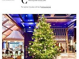 全球最贵圣诞树 镶嵌价值1190万钻石宝石