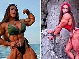 世界上最恐怖肌肉女 简直女版施瓦辛格