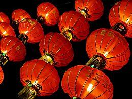 元旦微信朋友圈祝福语 祝福亲友新年快乐的话大全