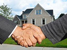 买房需要交哪些税?