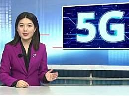 日本将5G定为国家战略 拟通过减税支持5G计划