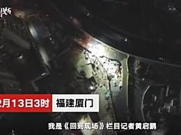 厦门地面塌陷坠坑轿车被吊出 两部轿车陷入空洞