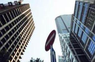 中央定调2020楼市 2020楼市房价预测如何?