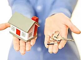 异地投资买房注意事项有哪些?这几个方面千万要警惕
