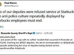 星巴克员工拒服务 星巴克发声明道歉满满求生欲