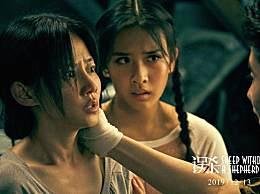 电影误杀结局什么意思?误杀中国版最后的结局是什么