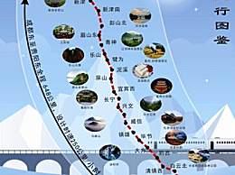 成贵高铁正式开通 成贵高铁经过哪些城市