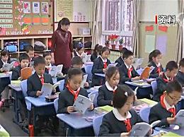 教育部为教师减负 教育部为教师减负具体措施