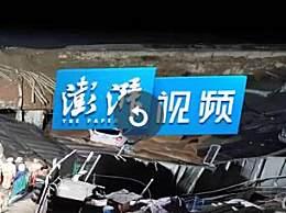 厦门地陷原因查明 广州地陷失联者家属讲述