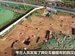 冷宫真的存在吗 汉武帝时期冷宫首次被发现
