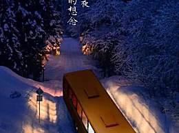 冬至祝福�Z短信大全
