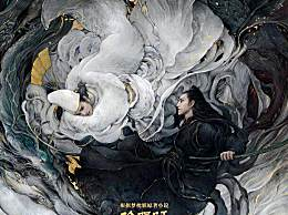 郭敬明阴阳师官宣阵容 赵又廷饰演晴明