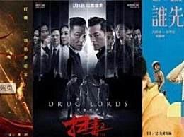 奥斯卡电影短名单 中国选送3部电影无一上榜