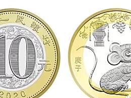 2020鼠年纪念币网上怎么预约?2020鼠年纪念币预约时间