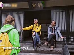 汪涵在《陈情令》静室给王一博发微信:上你家瞅瞅