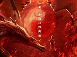 奥斯卡电影短名单 中国电影全军覆没