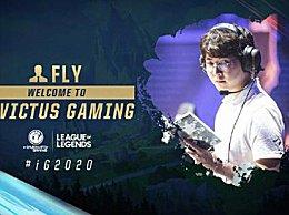 Fly担任IG主教练 IG战队官宣原RNG教练Fly担任IG主教练