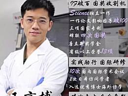 上海交大25岁博士奶爸火了 上得厅堂下得厨房!