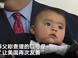 因筹款活动中出价高 7个月大婴儿就任美国名誉市长