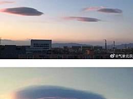 北京天空现云UFO 形似飞碟形成原因揭晓