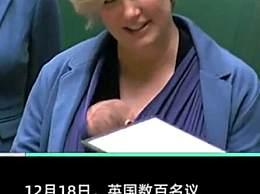 3名英国女议员带宝宝宣誓入职 产假期间可享专职代理议员