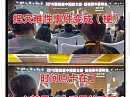 b站运营大碗宽面曝吴亦凡插刀蔡徐坤 当事人回应道歉这样说