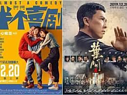 4部贺岁大片上映精彩看点一览 同日上映你选哪一部?