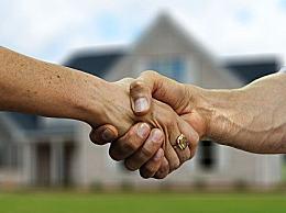 防城港买房需要注意哪些专业术语?关于买房的术语解读