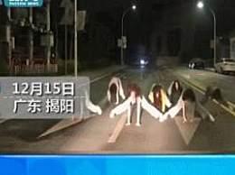 女子机动车道热舞 为了拍视频连生命安全都不顾